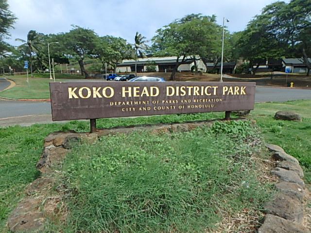 koko head district park