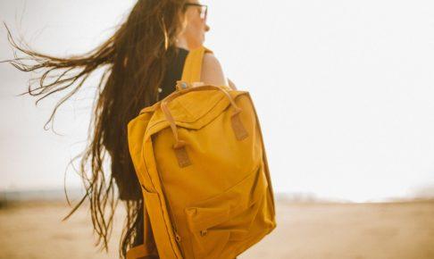 機内手荷物黄色バッグ