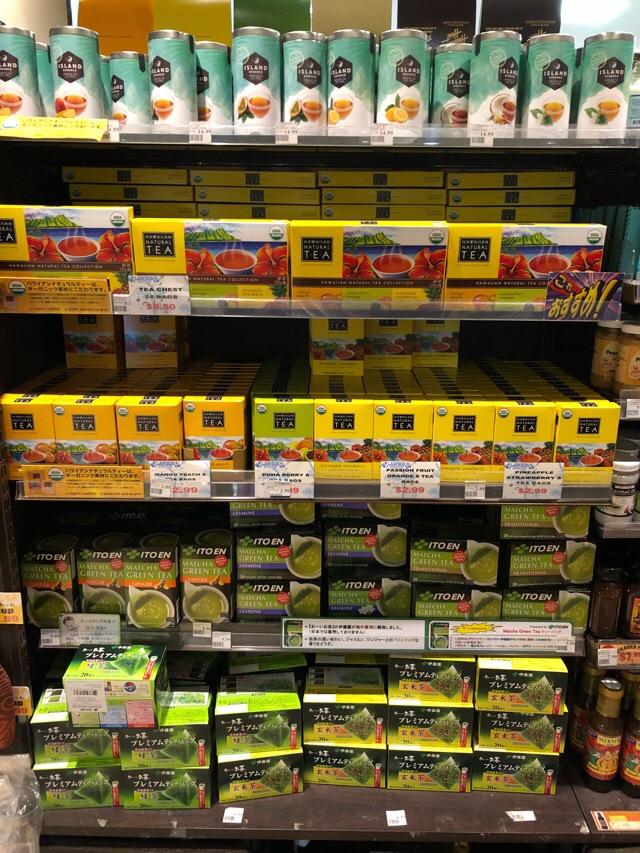 ローソン日本茶